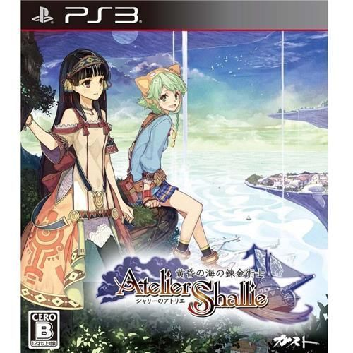 Jogo Atelier Shallie Alchimis of The Dusk Sea - PS3